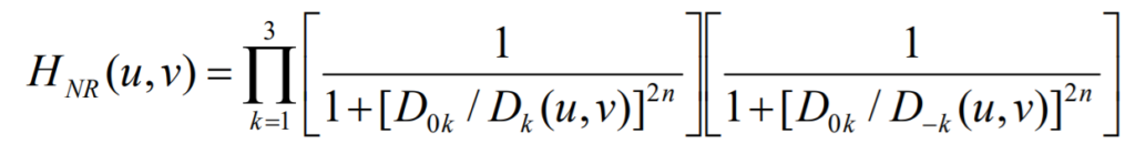 Notch reject filters formula